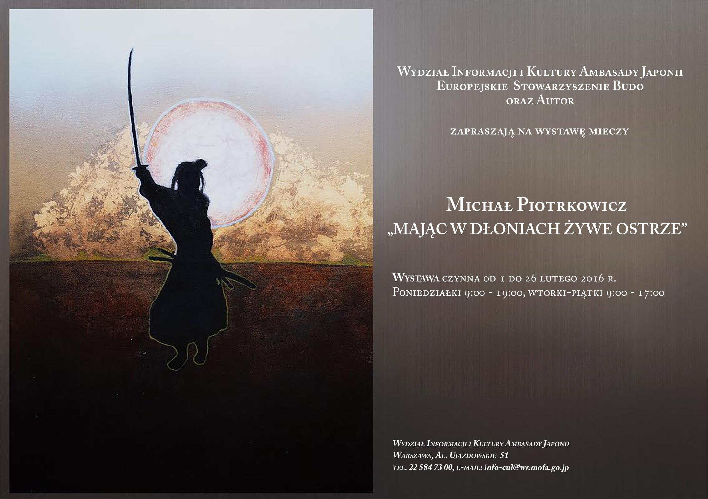 wystawa mieczy samurajskich, oprawa: Michał Piotrkowicz